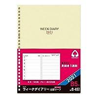 コレクト 手帳用リフィル 2021年 B5 ウィークリー 26穴 C-457 2021年 1月始まり