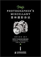Princeton photography topics for(Chinese Edition)