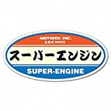 Super Engine Kanji Sticker JDM Japan Car Decal Laptop Notebook