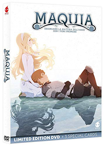 Maquia- Limited Edition (Limited Edition) ( DVD)