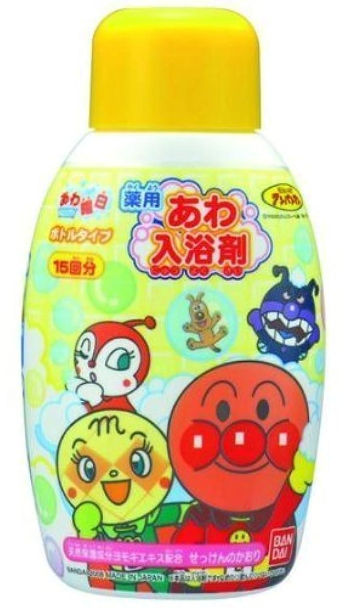 へこみ添加剤分数あわ入浴剤ボトルタイプ アンパンマン × 5個