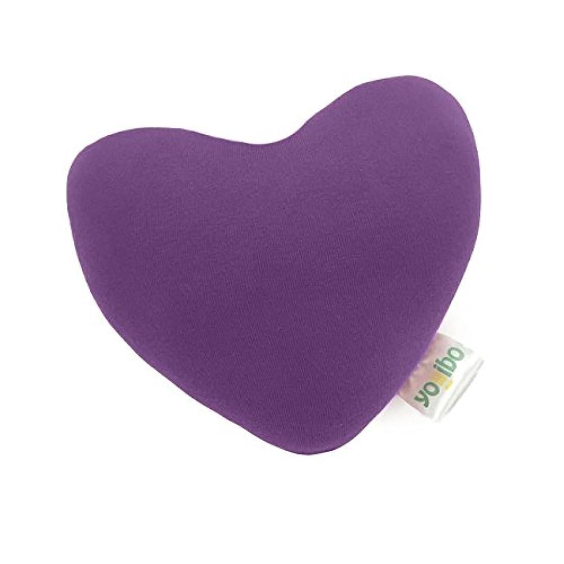 サイトバッテリーフィルタYogibo Mini Heart (パープル)