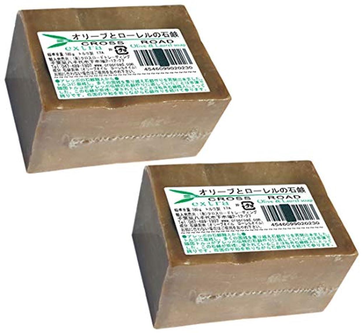 拮抗する発音するバスオリーブとローレルの石鹸(エキストラ)2個セット[並行輸入品]