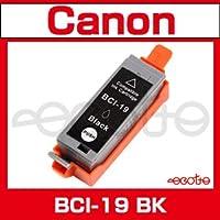 キヤノン Canon 互換インクカートリッジ BCI-19BK BCI-19 染料ブラック 単品 【インクのエコッテ】
