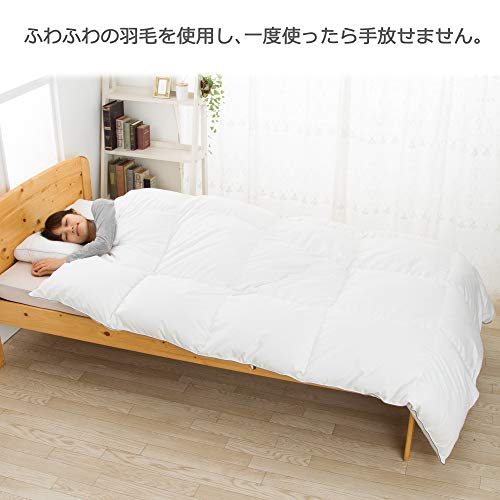 【Amazon.co.jp限定】東京西川SEVENDAYS羽毛布団シングル厳しい西川基準をクリア西川品質ダウン85%日本製セブンデイズホワイトKA09002504W