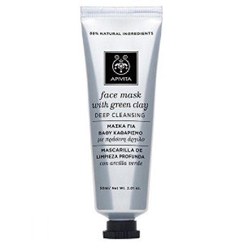 Face Mask with Green Clay - Deep Cleansing - 50ml/2.01oz