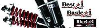 RS-R LEXUS GS300h/GS450h/GS350 AWL10/GWL10/GRL12 車高調 Basic ☆ i Active 推奨 BAIT175MA