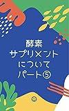 beauty: beauty (Japanese Edition)