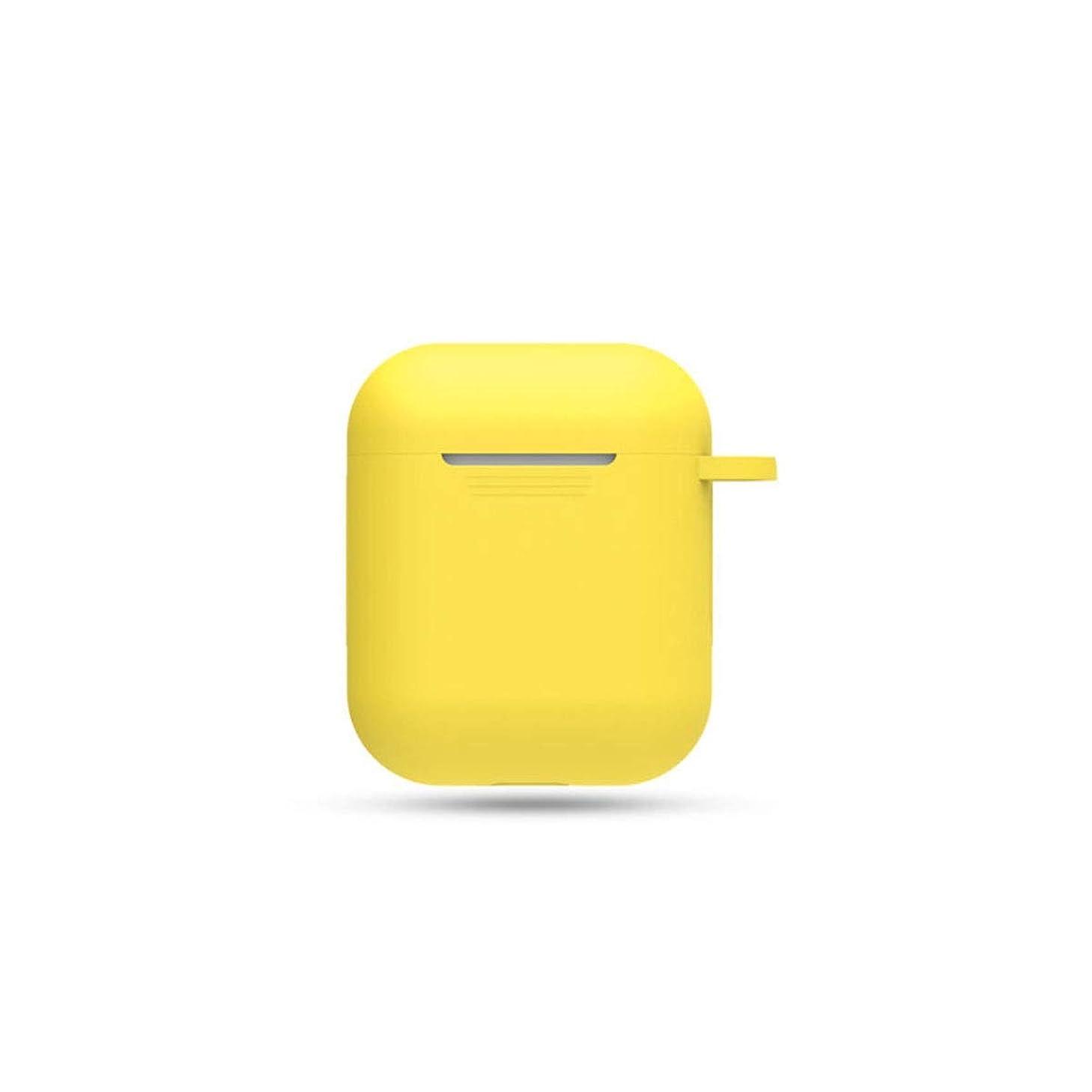 砂漠早熟上級Hongyunshanghang001 ケース用ヘッドホンカバー、クリエイティブな妖精の落下防止、Aridodsケース、赤+紛失防止ロープ(赤) 通気性 (Color : Yellow)