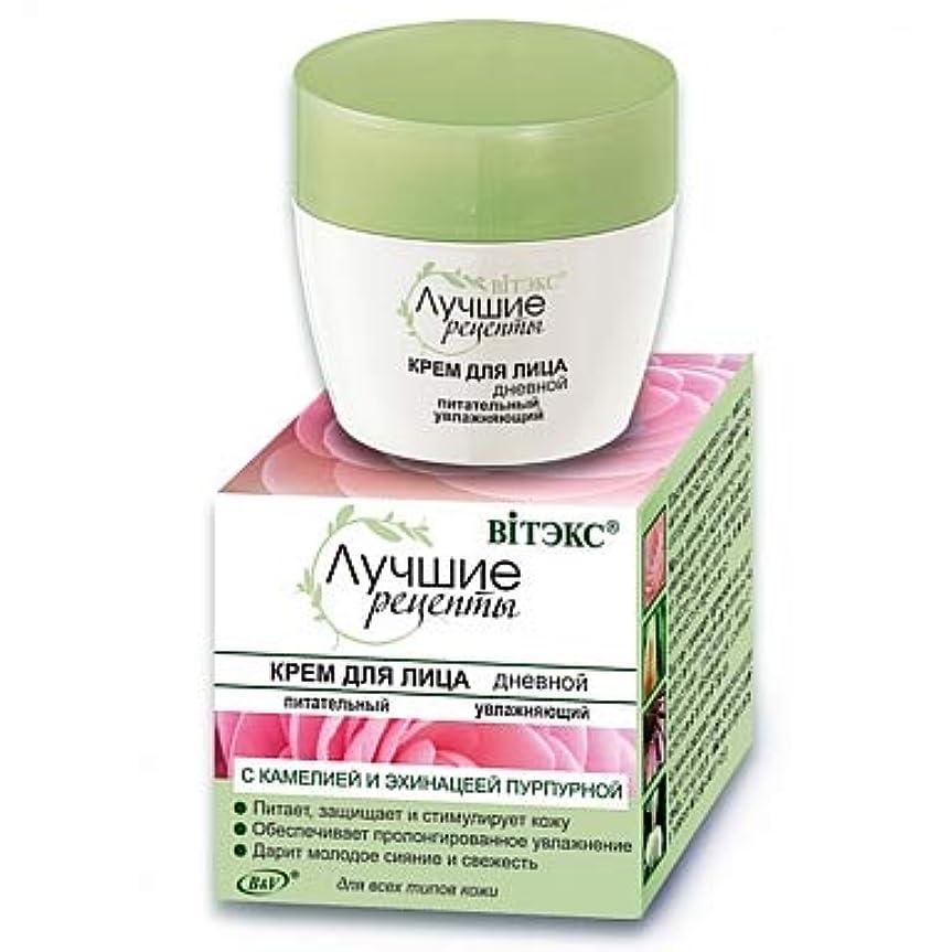 増幅する昨日囲むBielita & Vitex Best Recipes Line | Nourishing Moisturizing Day Face Cream for All Skin Types, 45 ml | Camellia Extract, Avocado Oil, Purple Coneflower Extract, Vitamins