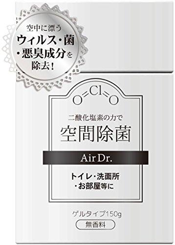 紀陽除虫菊『エアドクター空間除菌 お部屋用ゲルタイプ』
