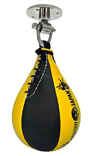 Pera de boxeo de cuero, ideal para entrenamientos de boxeo; punching ball de Senshi para aumentar el ritmo y velocidad de golpeo