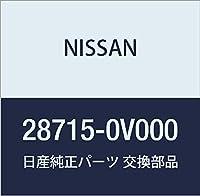 NISSAN (日産) 純正部品 ワツシヤー & シール キツト ピボツト B 品番28715-0V000