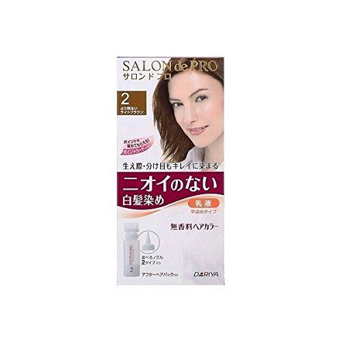 ダリヤ サロンドプロ 無香料ヘアカラー 早染め乳液 白髪用 2より明るいライトブラウン