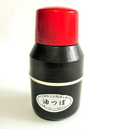 Sakai Takayuki, Oil applicator for Knife Maintenance, 'Aburatsubo',Japanese Chef's tool