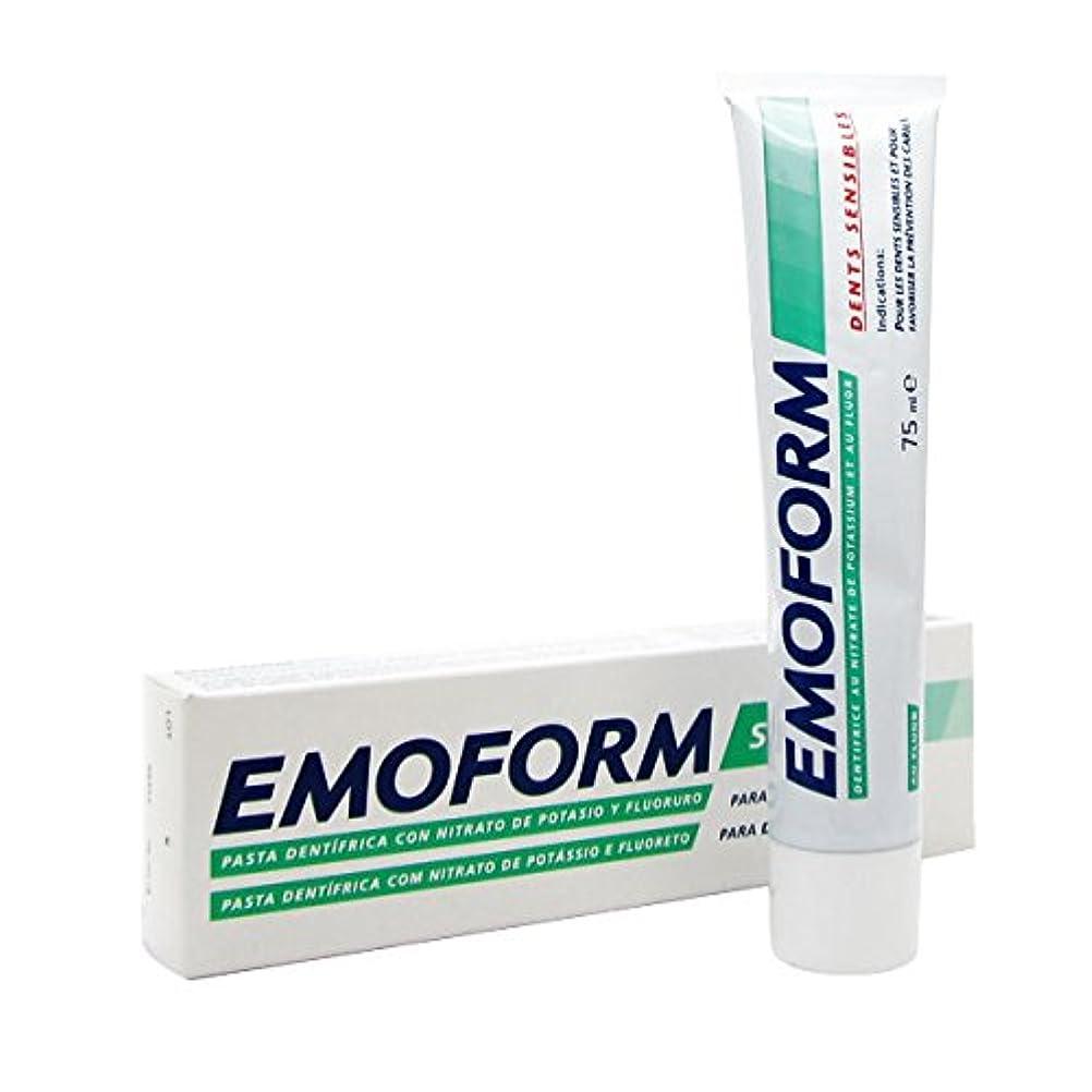 愚かエレガント驚かすEmoform Sensitive Toothpaste 75ml [並行輸入品]