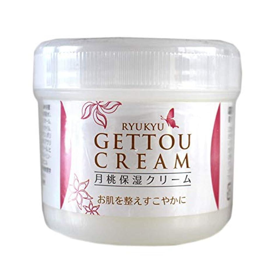 ペルメルリンク強います月桃保湿クリーム 100g×8個 月桃蒸留水を主原料とした 保湿クリーム お肌を整えすこやかに