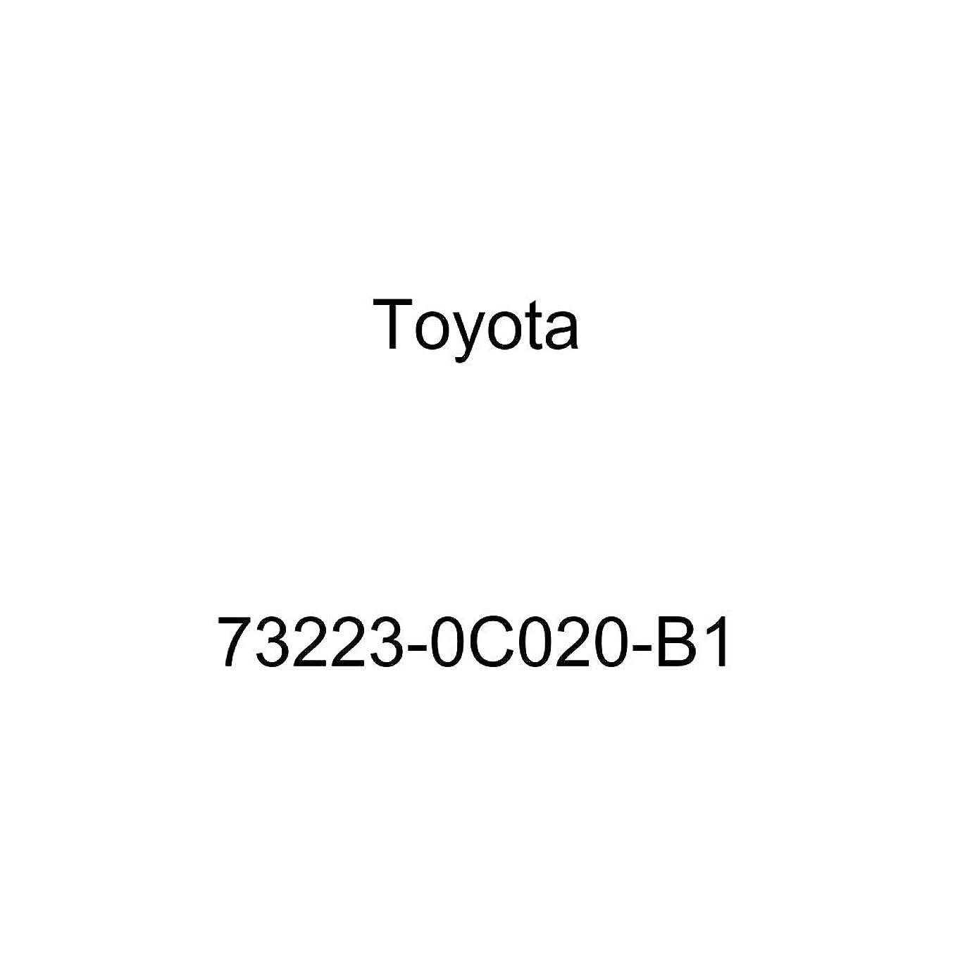Genuine Toyota 73223-0C020-B1 Seat Belt Retractor Cover
