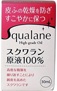スクワラン原液 100% 30ml ×3個セット