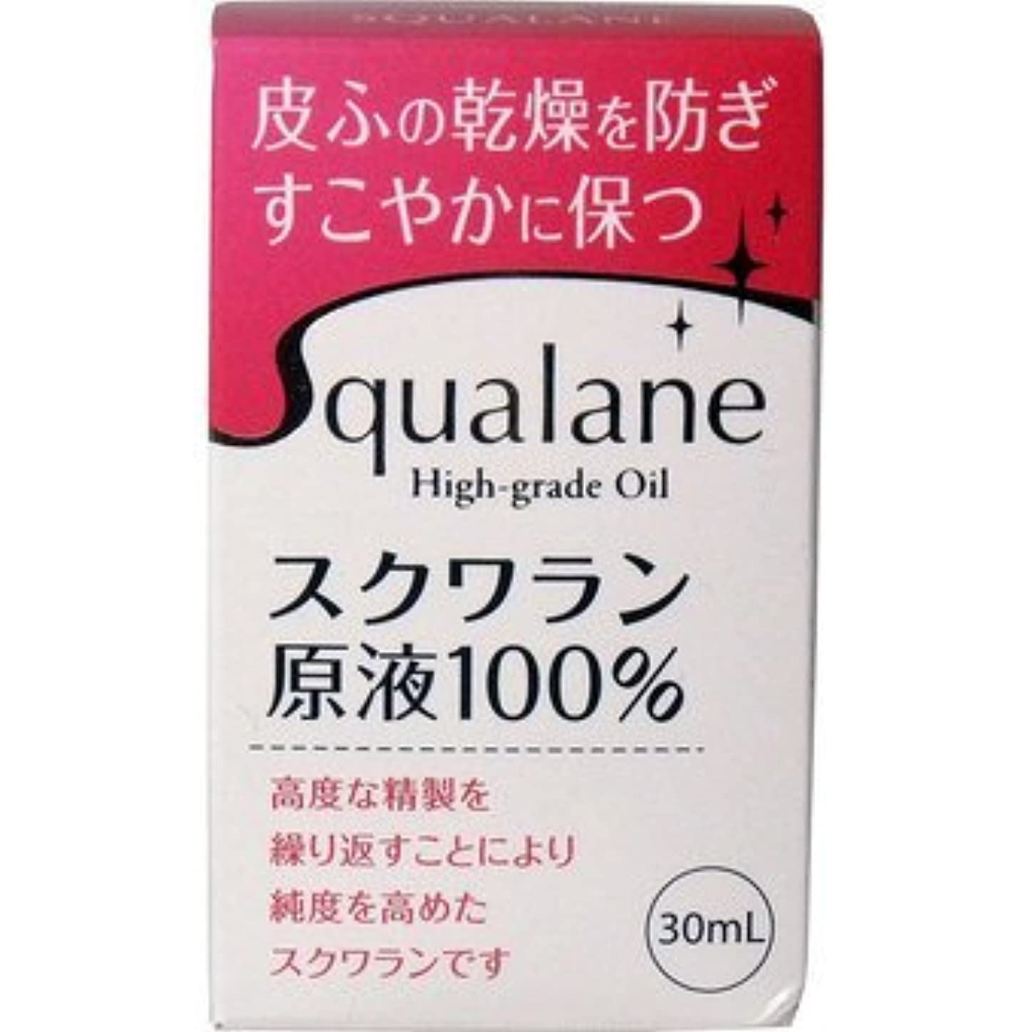 報いる古くなった一過性スクワラン原液 100% 30ml ×5個セット