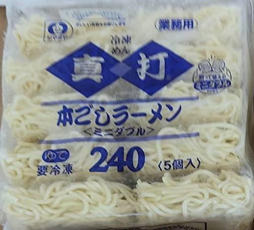 シマダヤ 真打 本ごし ラーメン ( ミニダブル ) 240g×40個 業務用 冷凍