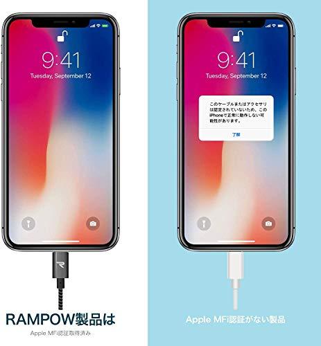Rampowライトニングケーブル短い【20cm/AppleMfi認証/最新C89コネクタ】持ち運び急速充電データ転送iPhone12/11/11Pro/11ProMax/XS/XSMax/XR/iPhoneX/8/8Plus/iPad/iPodlightningusb各種対応iPhoneアイフォン急速充電ケーブル黒