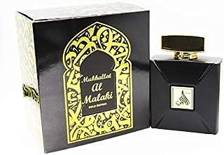 Mukhallat Al Malaki/مخلط الملكي
