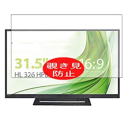 VacFun Anti Espia Protector de Pantalla para Hannspree HL326 HPB HL326HPB 31.5' Display Monitor, Screen Protector Sin...