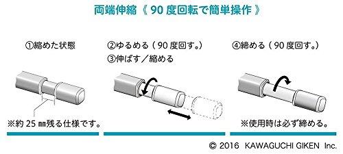 川口技研室内用物干し竿ホスクリーンホワイト15サイズQL-15-W