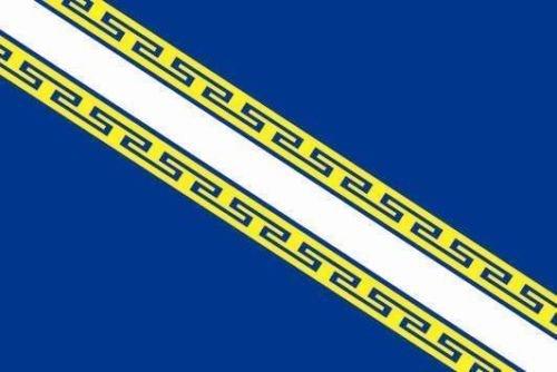 U24 vlag Champagne Ardenne 60 x 90 cm