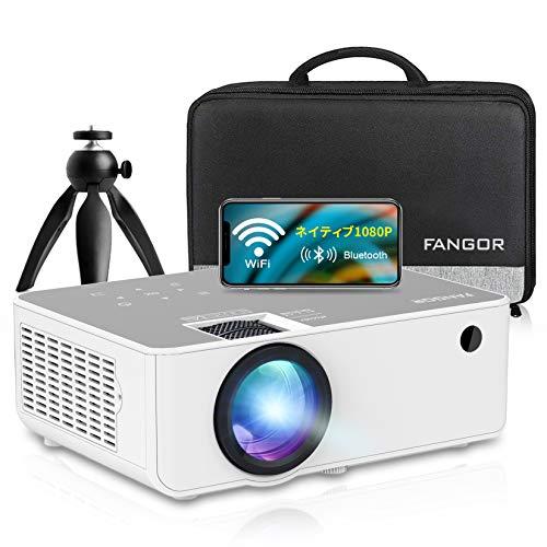 FANGOR プロジェクター 6500ルーメン スマホをミラーリング可能 bluetooth5.0対応 ネイティブ解像度1920×1080 1080P 小型 フルHD対応 230インチ大画面 ホームプロジェクター スマホ/ダブレット/パソコン/ゲーム機/DVDプレーヤーに対応 メーカー3年保証
