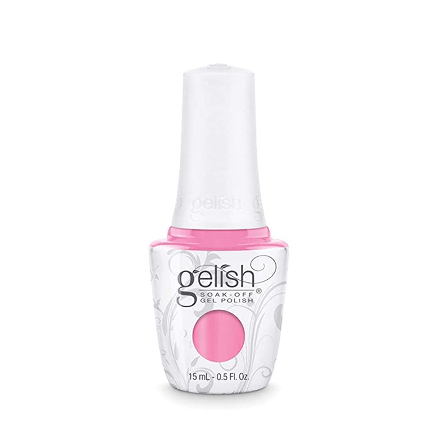 取り出す忠誠地元Harmony Gelish Gel Polish - Go Girl - 0.5oz/15ml