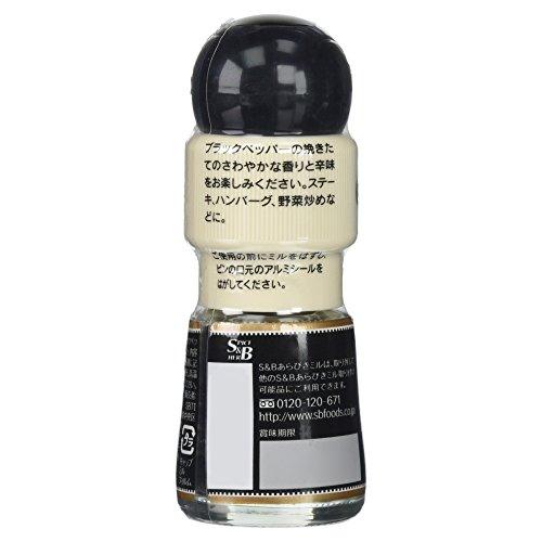 ヱスビー ミル付きブラックペッパー 瓶15g [8653]