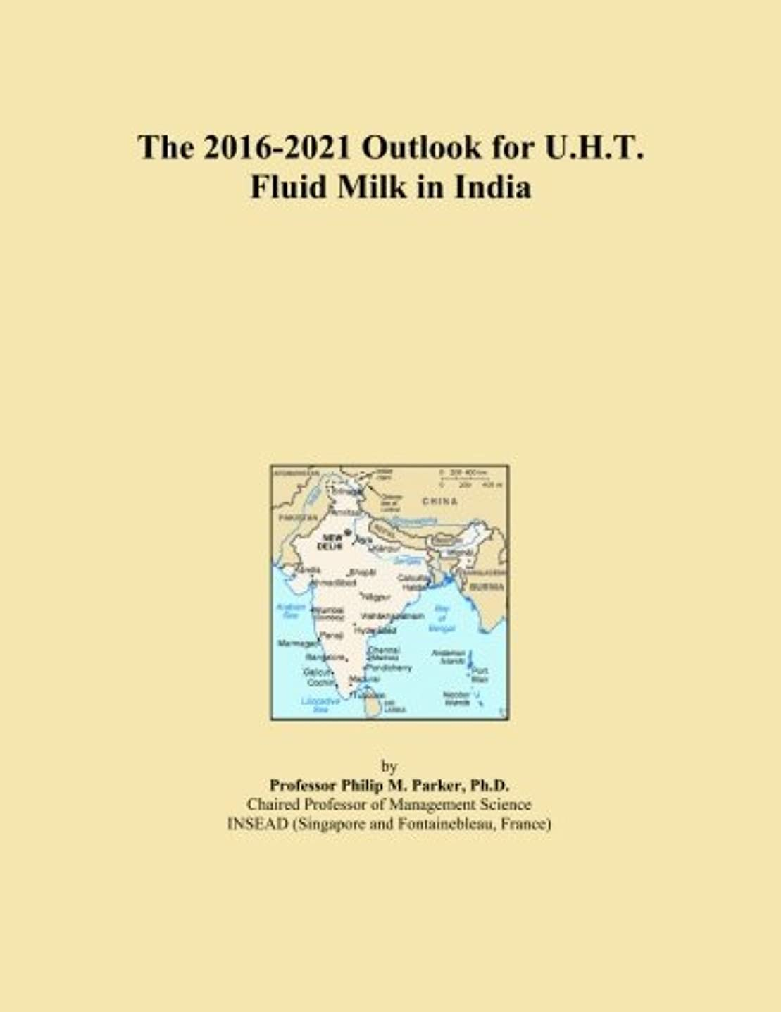草楽な肌寒いThe 2016-2021 Outlook for U.H.T. Fluid Milk in India