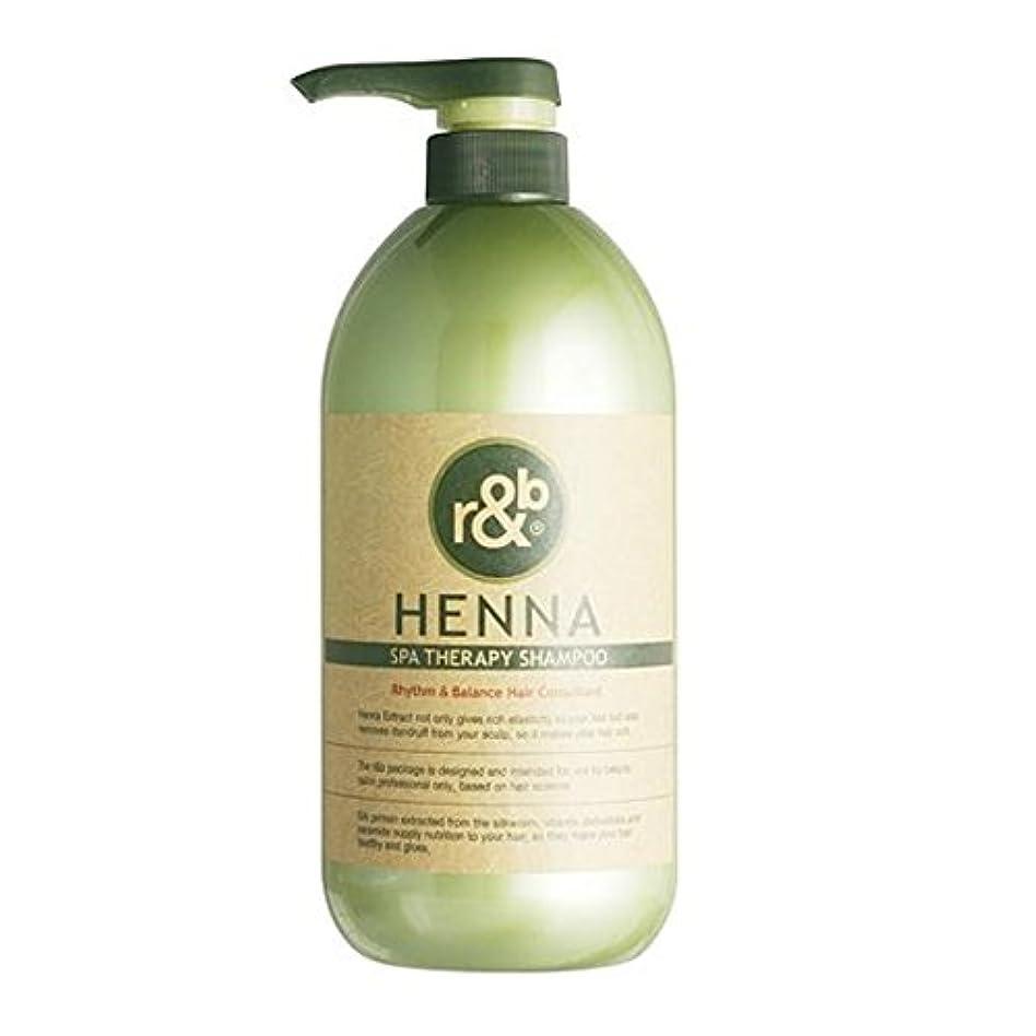 交渉するティッシュ南[Woosin/ウシン] R&B Henna Spa Therapy Shampoo 1000ml/ウシンR&Bヘナスパセラピーシャンプー(海外直送品)