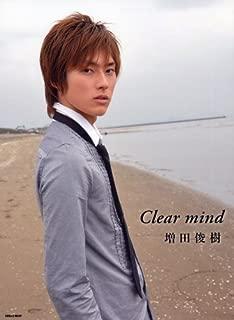 増田俊樹写真集 「Clear mind」