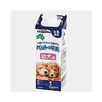 【1ケース納品】 ドギーマンハヤシ ペットの牛乳 幼犬用 250mL ×24個入