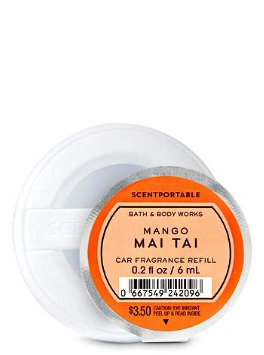 シャイ大宇宙平和な【Bath&Body Works/バス&ボディワークス】 クリップ式芳香剤 セントポータブル詰替えリフィル マンゴーマイタイ Scentportable Fragrance Refill Mango Mai Tai [並行輸入品]