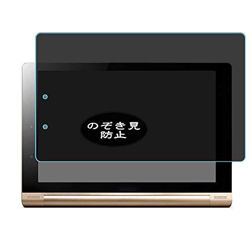 VacFun Anti Espia Protector de Pantalla, compatible con Lenovo YOGA TABLET 10 HD+ B8080 10', Screen Protector Filtro de Privacidad Protectora(Not Cristal Templado) NEW Version