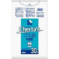 日本サニパック H69 チェルタス ゴミ袋 45L 白半透明 30枚