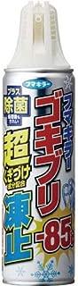 フマキラー ゴキブリ超凍止ジェット 除菌プラス 230ml×5
