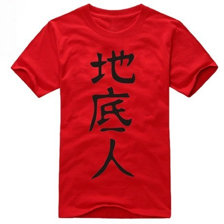 We are Jintan Jin Tai underground human T-shirt L size you do not yet know the name of the flower which I saw that day flower * that cosplay costume underground people * (japan import)