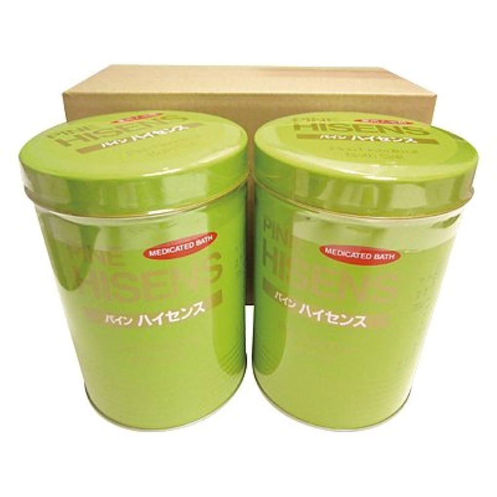 胃同意妨げる高陽社 薬用入浴剤 パインハイセンス 2.1kg 2缶セット