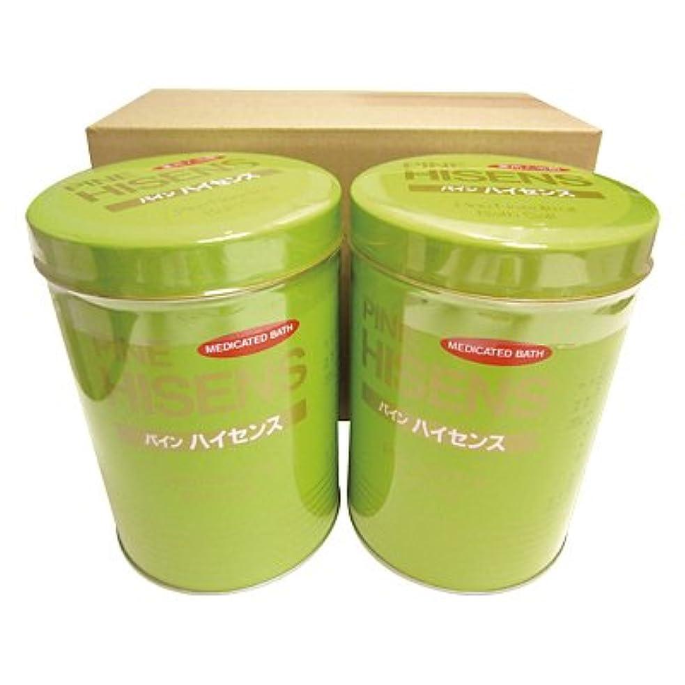 放棄健全苦味高陽社 薬用入浴剤 パインハイセンス 2.1kg 2缶セット