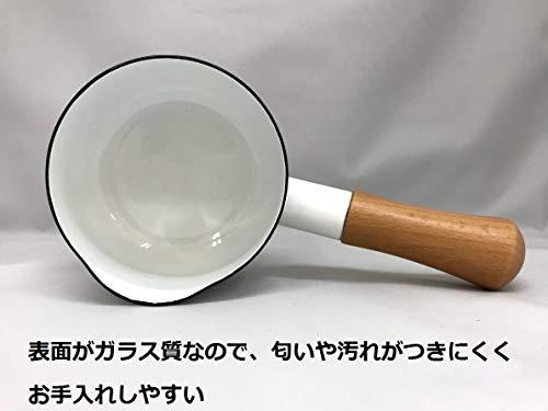 富士ホーロー『ハニーウエアソリッドシリーズ12㎝ミルクパンSD-12M』