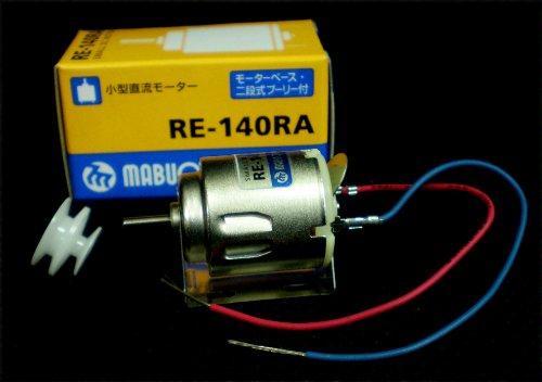 Small DC motor RE-140RA