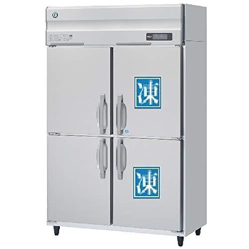 ホシザキ 業務用冷凍冷蔵庫 HRF-120AF