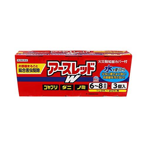 【第2類医薬品】アースレッドW [ゴキブリ・ダニ・ノミ用 6-8畳用 10g×3個]