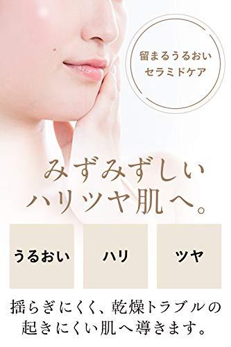 ETVOS美容液モイスチャライジングセラム50mlヒト型セラミド保湿肌荒れ予防(パラベンアルコール無添加)乾燥肌敏感肌