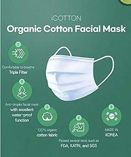 iCotton Organic Cotton Joeun Face Mask, 3 Layer, White White ' 30 Units